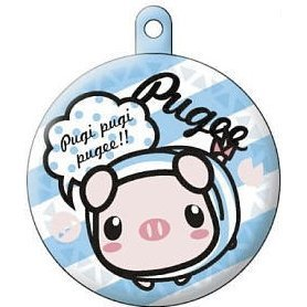 Airou Rubber Coin Case: Pugee
