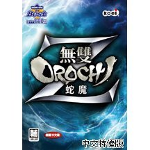 Musou Orochi Z [Best Price Version] (Chinese Sub)