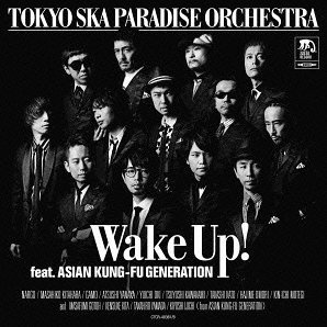 Wake Up [CD+DVD Limited Edition]