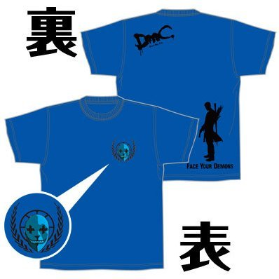 DmC Devil May Cry T-Shirt M
