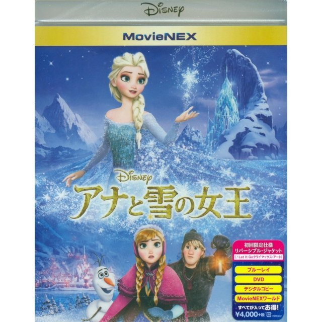 Frozen [Blu-ray+DVD]