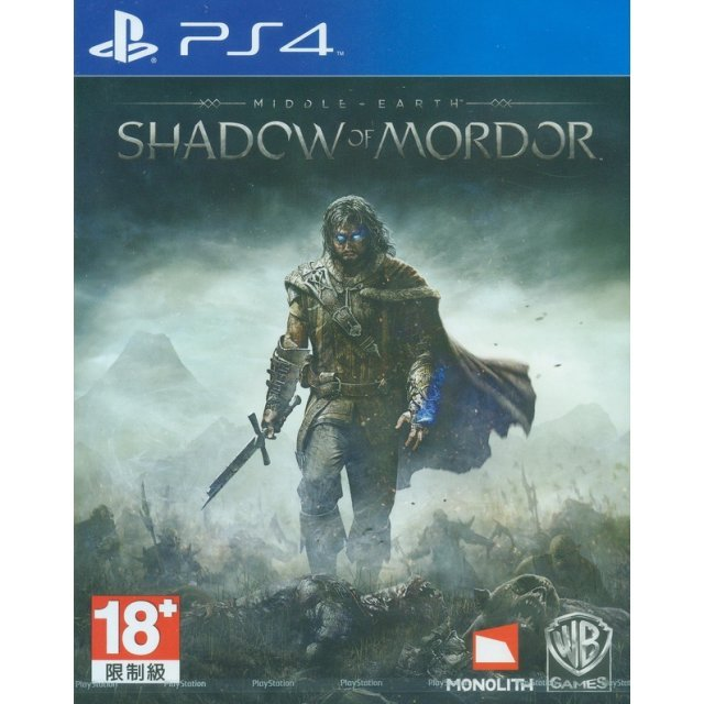 Middle-Earth: Shadow of Mordor (English)