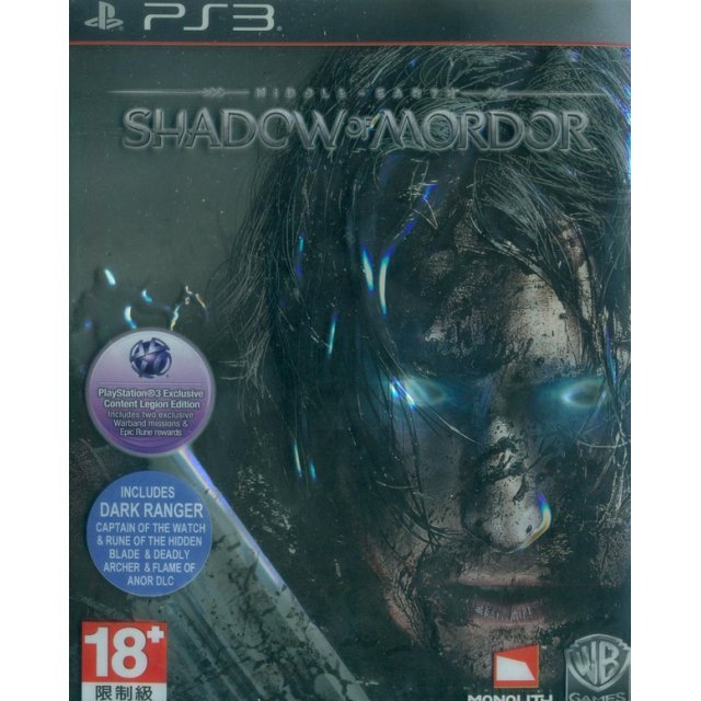 Middle-Earth: Shadow of Mordor [Steelbook Edition] (English)