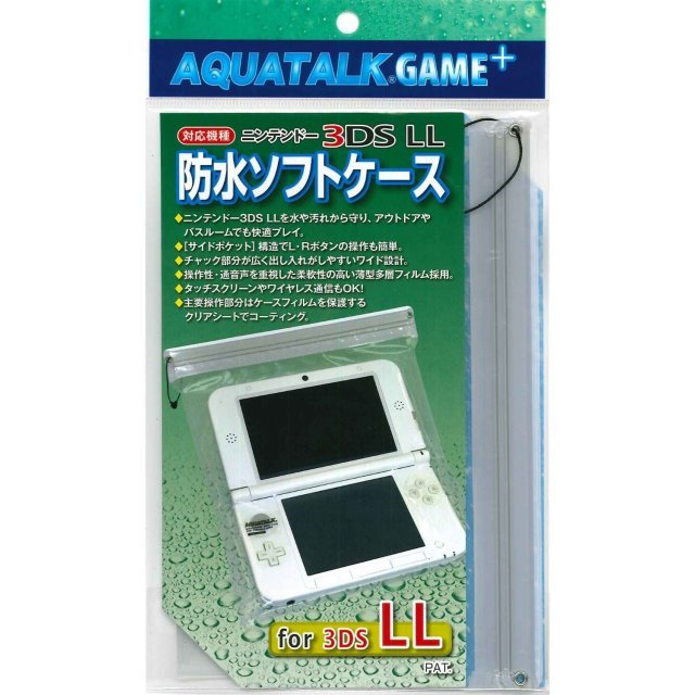 Aquatalk Waterproof Soft Case for 3DS LL (Silver)