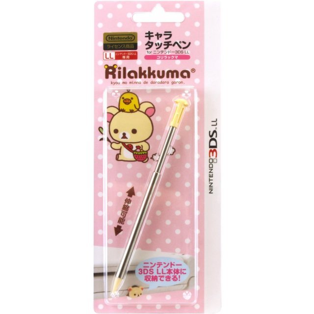 Character Touch Pen for 3DS LL (Korilakkuma)