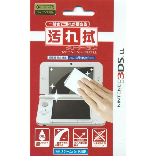 Cleaning Cloth for 3DS LL