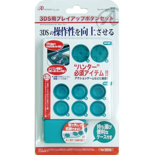 Play Up Button Set for 3DS (Blue)