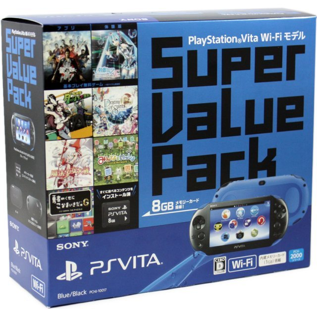 PlayStation Vita Super Value Pack Wi-Fi Model (Blue Black)