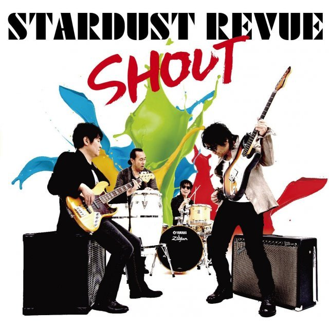 Shout [CD+DVD Limited Edition]