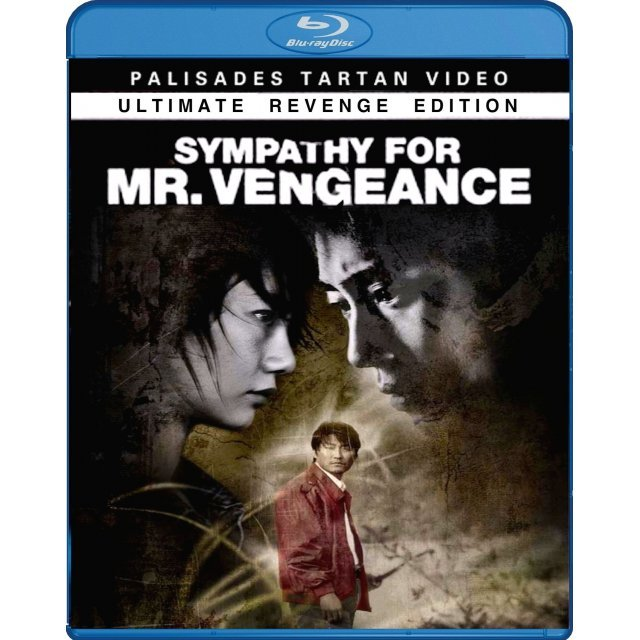 Sympathy for Mr. Vengeance: Ultimate Revenge Edition