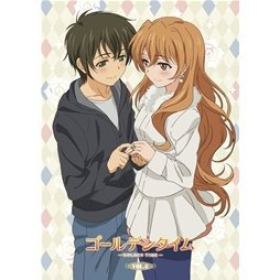 Golden Time Vol.8 [Limited Edition]