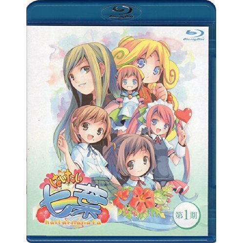 Haitai Nanafa 1 [Blu-ray+CD]