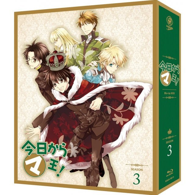 Kyo Kara Maou Blu-ray Box Season 3
