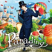 Parading [CD+DVD Limited Edition]
