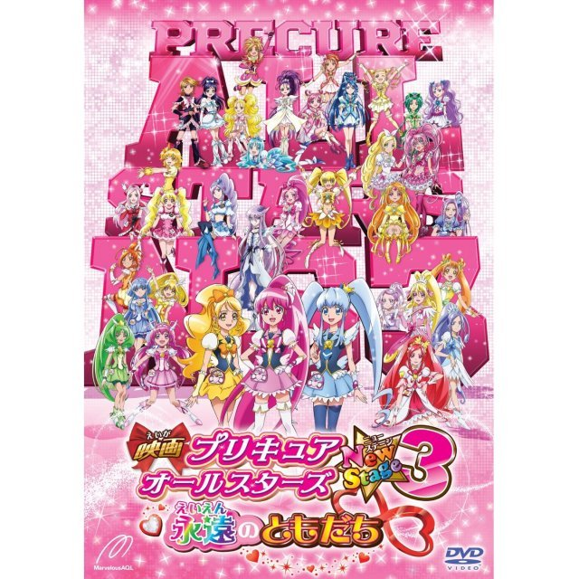 Pretty Cure All Stars New Stage 3: Eternal Friends [Special Edition]