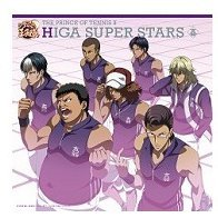 Prince Of Tennis II Higa Super Stars