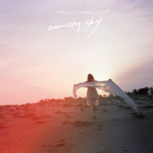 Amazing Sky [CD+DVD Limited Edition]