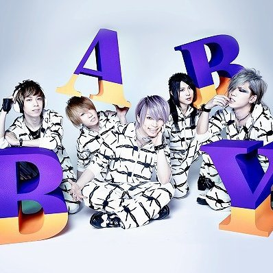 B.a.b.y. [CD+DVD Limited Edition Type A]