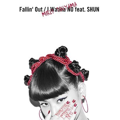 Fallin' Out / I Wanna No Feat. Shun