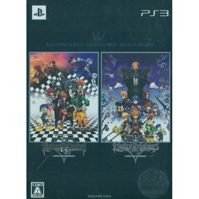 Kingdom Hearts HD 1.5+2.5 ReMix [Starter Pack]