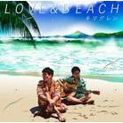 Love And Beach [CD+DVD Limited Edition]
