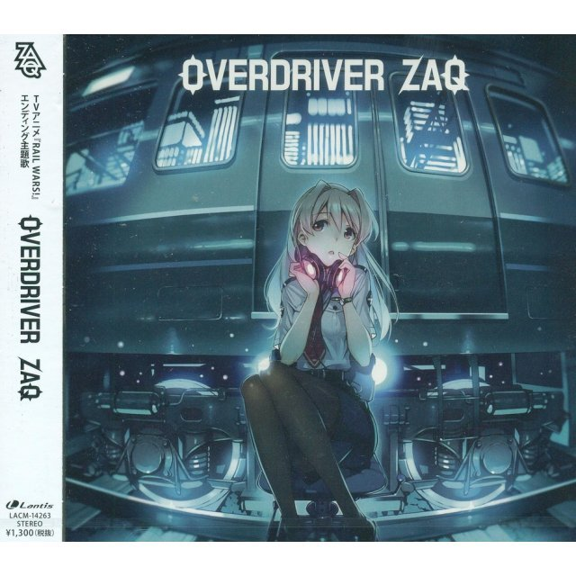 Overdriver (Rail Wars Outro Theme Song)