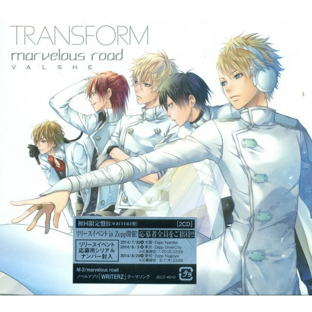 Transform / Marvelous Road [Limited Edition Type B]