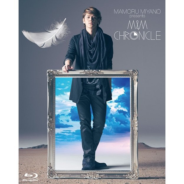 Mamoru Miyano Presents M&M Chronicle [Blu-ray+CD]