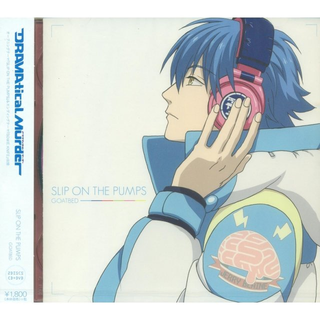 Slip On The Pumps (Dramatical Murder Intro & Outro) [CD+DVD]