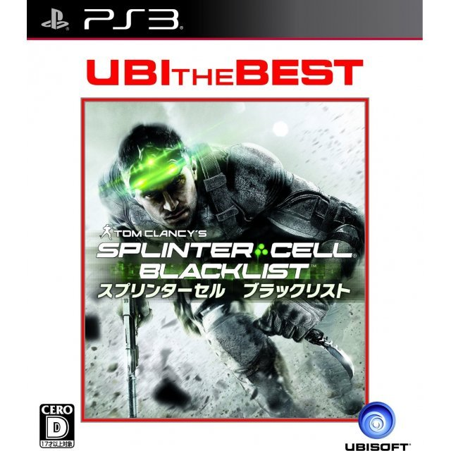 Tom Clancy's Splinter Cell Blacklist [UBI the Best]
