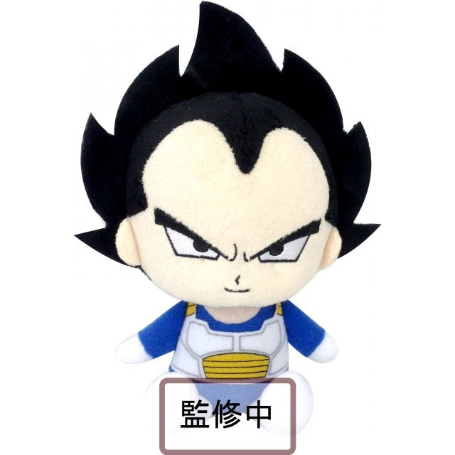 Dragon Ball Kai Mini Plush Cushion Vol. 2: Vegeta