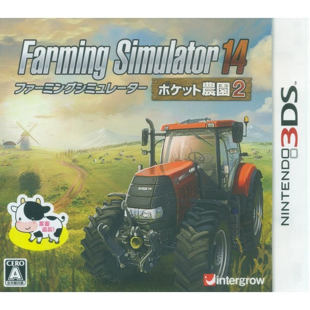 Farming Simulator 14 Pocket Nouen 2