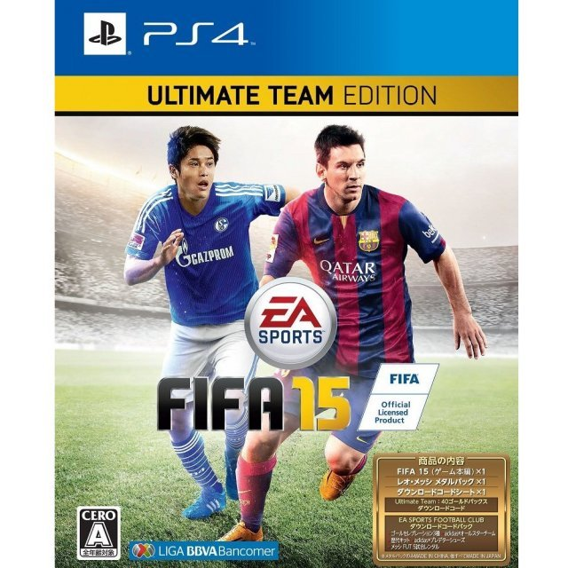 FIFA 15 [Ultimate Team Edition]