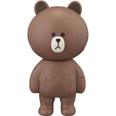 Line Friends Kumkum Puzzle: Brown