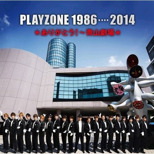 J pop playzone 1986 2014 arigato aoyama gekijo for House music 1986