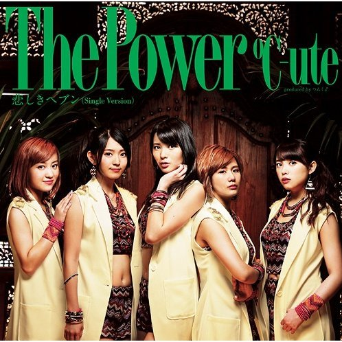 Power / Kanashiki Heaven - Single Ver. [CD+DVD Limited Edition Type A]