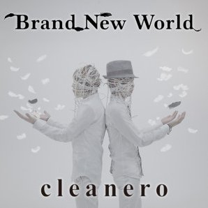 Brand New World [Type A]