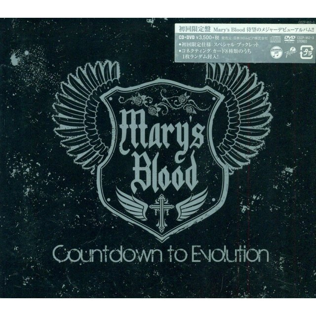 Countdown To Evolution [CD+DVD Limited Edition]