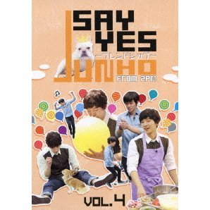 No Say Yes - Friendship Vol.4