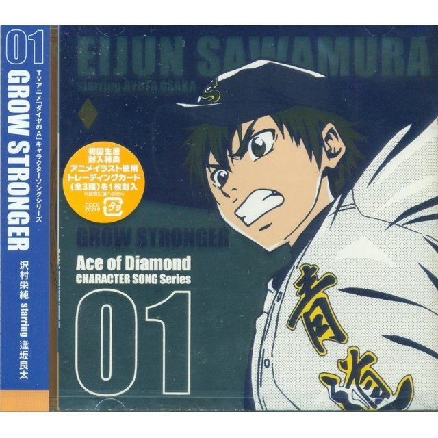 Ace Of Diamond Character Song Series Vol.1 Eijun Sawamura - Grow Stronger