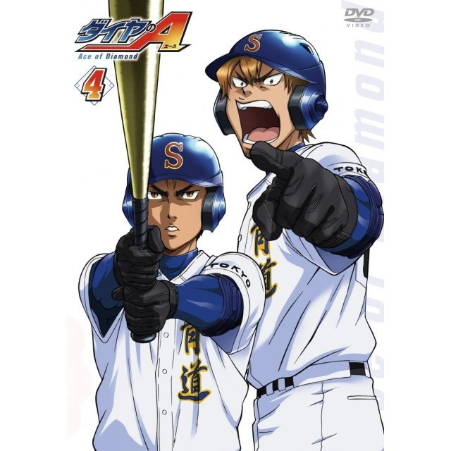 Ace Of Diamond Vol.4