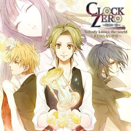 Clock Zero - Shuen No Ichi Byo Drama Cd Nobody Knows The World - Dare Mo Shiranai Sekai
