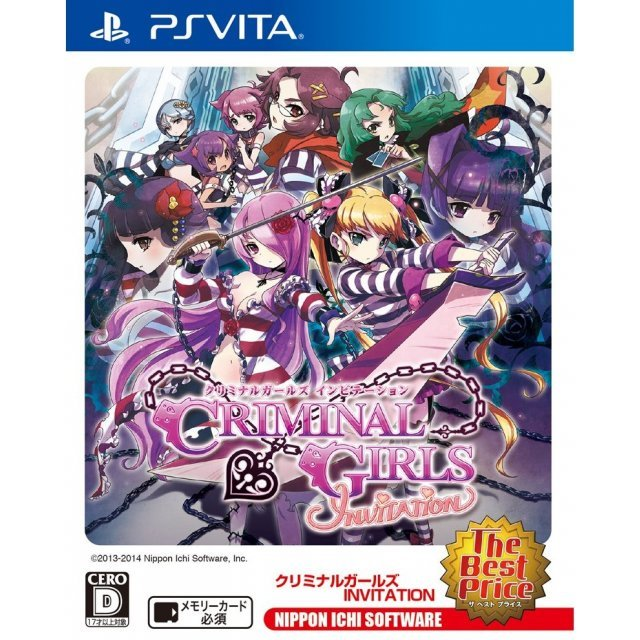 Criminal Girls Invitation [Best Price Version]