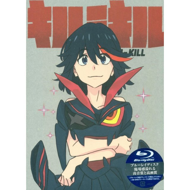 Kill La Kill Vol.9 [Blu-ray+DVD Limited Edition]
