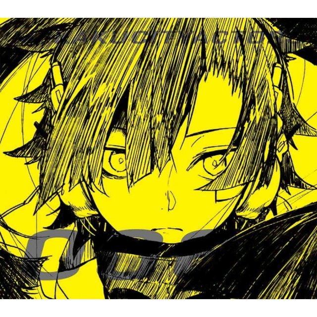 Mekaku City Actors Vol.6 - Head Phone Actor [Blu-ray+CD Limited Edition]