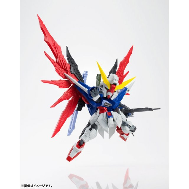 Mobile Suit Gundam Seed Destiny Nxedge Style: MS Unit Destiny Gundam
