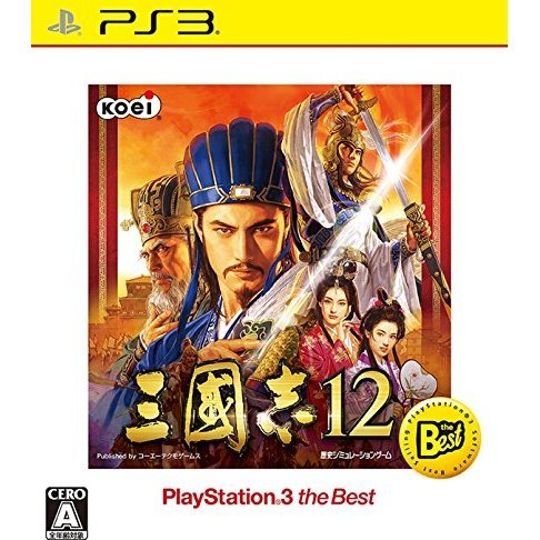 Sangokushi 12 (Playstation 3 the Best)