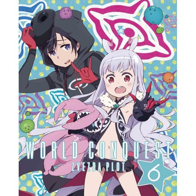 World Conquest Zvezda Plot 6 [Blu-ray+CD Limited Edition]