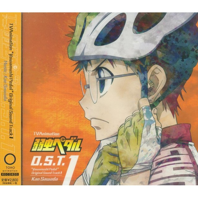 Yowamushi Pedal Original Soundtrack 1