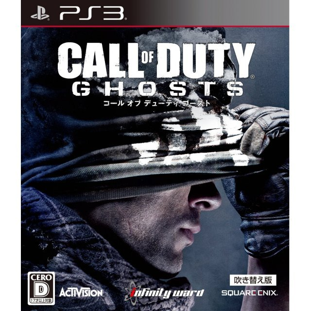 Call of Duty: Ghosts Dubbed Version [Best Price Version]